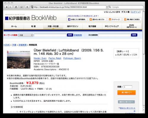Luftbilder �ber Bielefeld in Japan